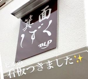 FireShot Capture 096 - しずくいし歯科医院(@shizukuishidc) • Instagram写真と動画 - www.instagram.com