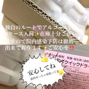 FireShot Capture 097 - しずくいし歯科医院(@shizukuishidc) • Instagram写真と動画 - www.instagram.com