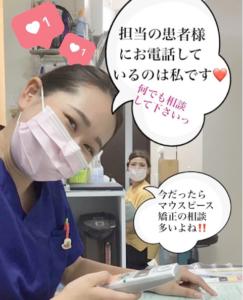 FireShot Capture 101 - しずくいし歯科医院(@shizukuishidc) • Instagram写真と動画 - www.instagram.com