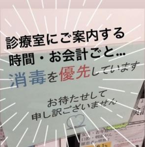 FireShot Capture 333 - しずくいし歯科医院(@shizukuishidc) • Instagram写真と動画 - www.instagram.com