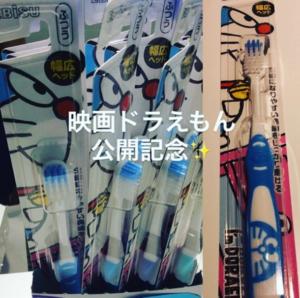 FireShot Capture 336 - しずくいし歯科医院(@shizukuishidc) • Instagram写真と動画 - www.instagram.com